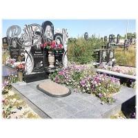 Надгробная плита 14n