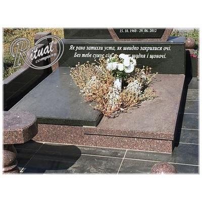 Надгробная плита 1n