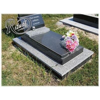 Надгробка 44n