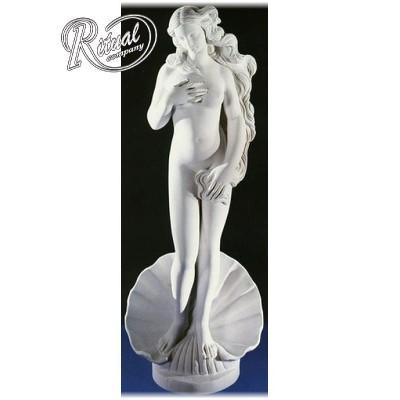 Скульптура 16sk